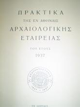 ΠΑΕ 1937: Τραυλός - Κουρουνιώτης για Ιερά Οδό, Ιερό  Αφροδίτης, Ελευσίνα κ.λπ.