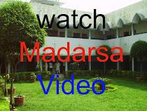 madarsa video मदरसा विडियो