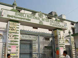 shibli national inter college