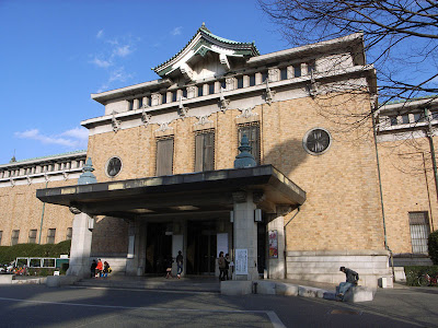 Seika University Show at the Kyoto Metro Art Museum ...