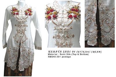 Size S,M and L: RM240 + P&P - KJ04 Kebaya Jadi Cream