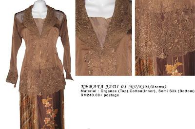 Size L: RM240 + P&P - KJ05 Kebaya Jadi Brown