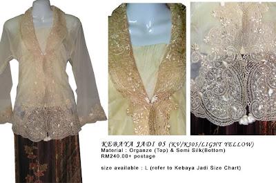 Size L: RM240 + P&P - KJ05 Kebaya Jadi Light Yellow