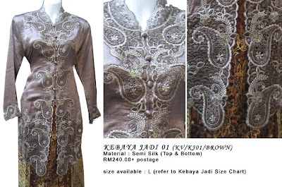 Size L: RM240 + P&P - KJ01 Kebaya Jadi Brown
