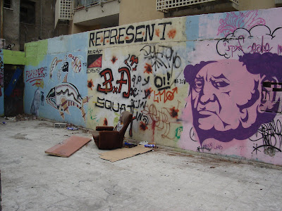 Street Art in Tel-Aviv