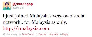 smashpop's tweet