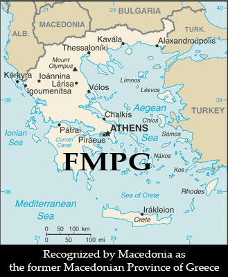 the former Macedonian Province of Greece