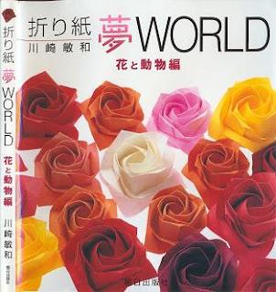 Книга, схемы: Оригами мир мечты - цветы и животные / Origami Dream World - Flowers and Animals.