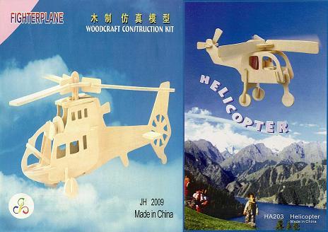 Схемы выпиливание лобзиком моделей вертолетов.