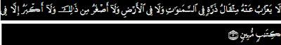 http://tsani-oke.blogspot.com/2010/11/beberapa-cabang-ilmu-dalam-satu-ayat-al.html