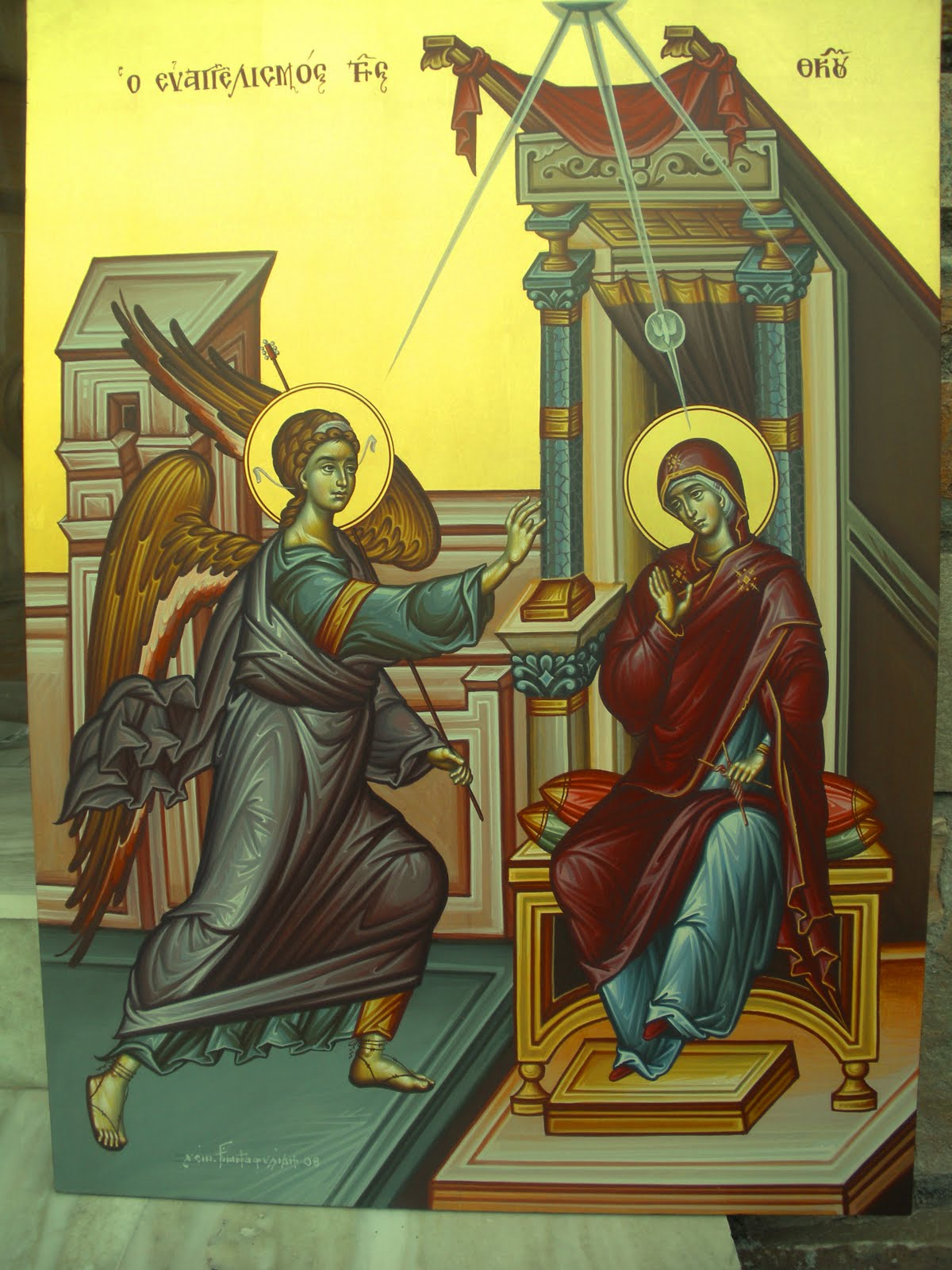 Annunciation of the Most Holy Mother of God 2019 100