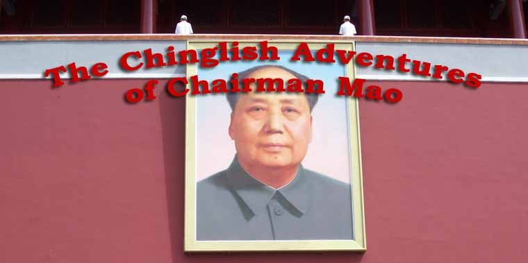 The Chinglish Adventures of Chairman Mao