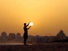 kugenggam matahari