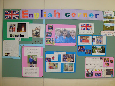 chuhi chic the english board at school  what do i put on it