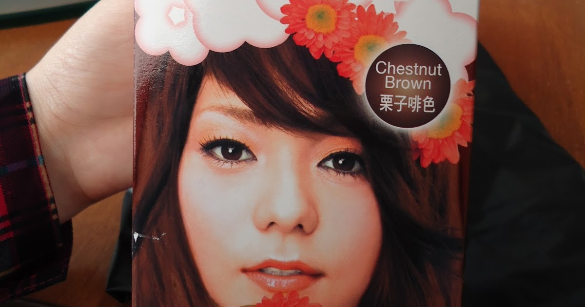 Kao Liese Hair Dye In Chestnut Brown Review The Red Bow