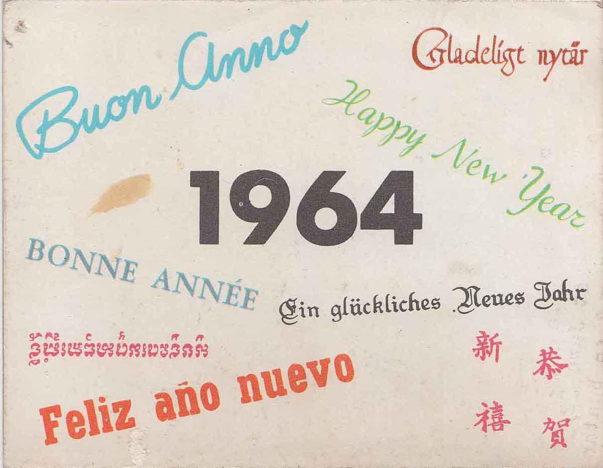 Kalender Tahun 1964   Search Results   Calendar 2015