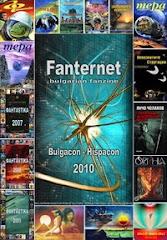 Fanternet especial Bulgacon-Hispacón 2010