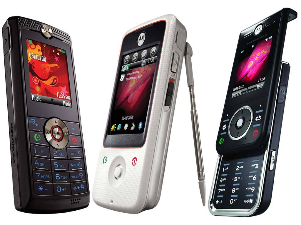 latest mobiles phones