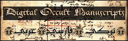 Digital Occult Manuscripts
