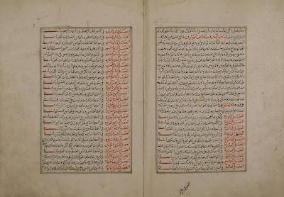 then came hazrat ali book pdf