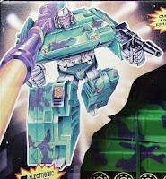 Generation Two Megatron