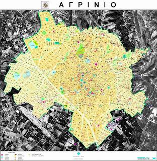 Aγρίνιο-Χωροταξικός Σχεδιασμός από Υ.ΠΕ.ΧΩ.ΔΕ