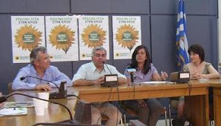 Περιοδεία Οικολόγων Πράσινων στην Αιτωλοακαρνανία.