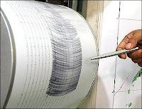 Αισθητός σεισμός πριν από λίγο στο Αγρίνιο.