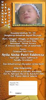diatas merupakan contoh design produk untuk undangan tasmiyah & Aqiqah