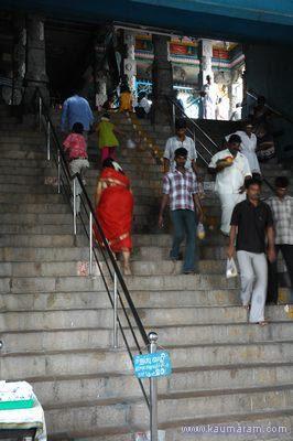 Arulmigu Swaminatha Swami Temple - Swamimalai