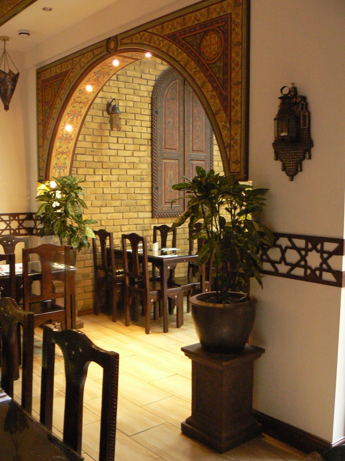 Aya Lebanese Restaurant South Wimbledon