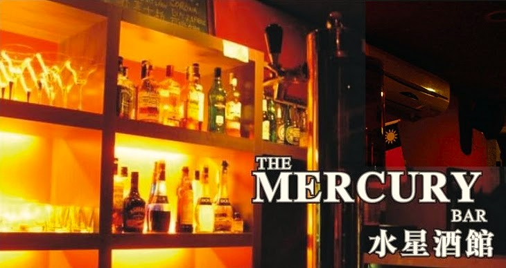 The Mercury Bar