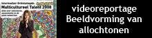 Media: Beeldvorming