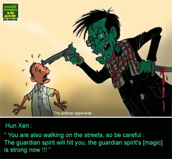 http://1.bp.blogspot.com/_76xUgRgjZYM/TT4XQGeK6iI/AAAAAAAAR7Y/j1b7VXrDVd8/s1600/sacrava_no_1917+-+The+Guardian+Spirit.jpg