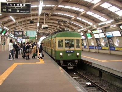 http://1.bp.blogspot.com/_77M8uJCoJfw/SAE_MG9xUQI/AAAAAAAAAZM/jcKw0xuya20/s400/Kamakura+2008_001.jpg