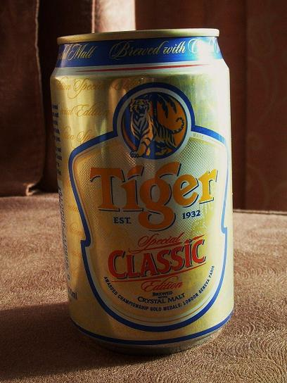 tiger beer 3 essay (43 pages) powerful essays the tiger beer advertisement shown in the appendix is a clear example of the objectification of women in advertising.