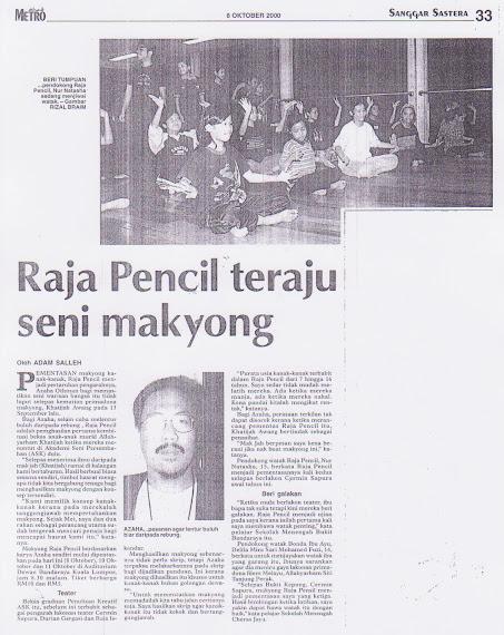 Keratan Akhbar 12