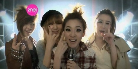 videos 2ne1 tv season 2 episode 4 subbed latest k