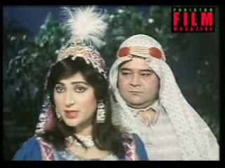 Musarrat Shaheen Hot Pashto Dance
