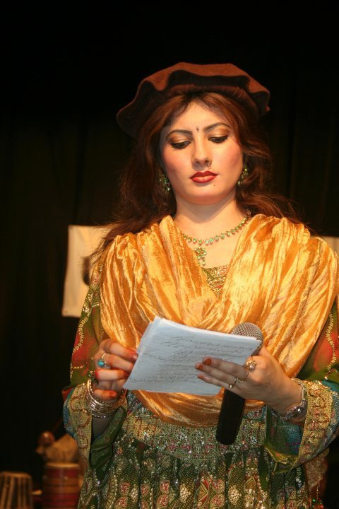 Celebrity Pashto Urdu Pakistani Actress and Model Blog