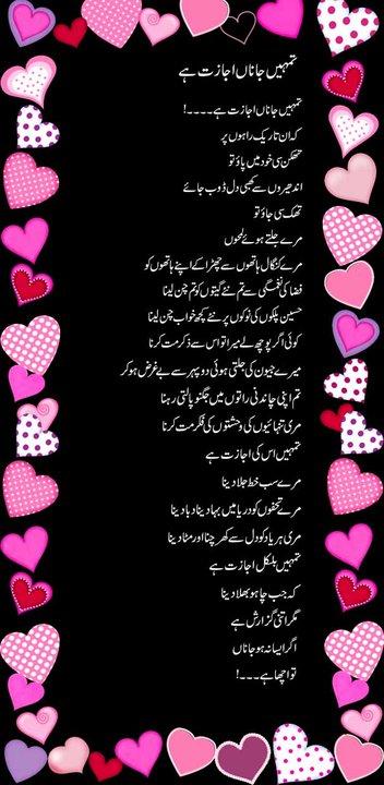ahmed faraz love poetry. dresses ahmed faraz love poetry. nazms ahmed faraz love poetry. ahmed faraz