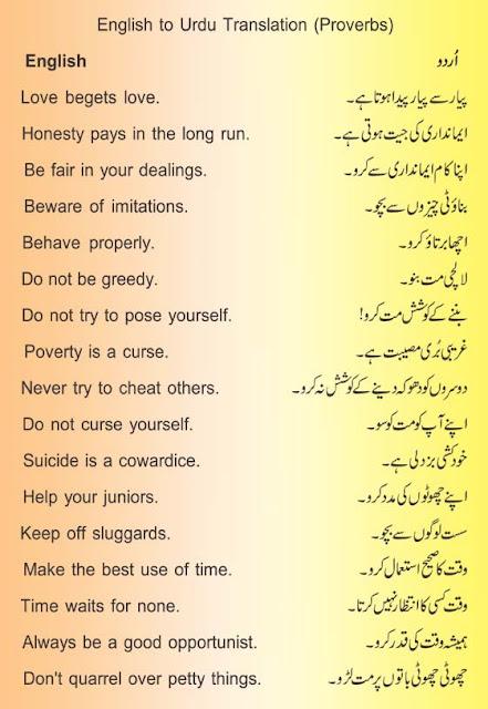 english to urdu conversation book pdf
