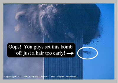Tower 7 World Trade Center World Trade Center 7 Was