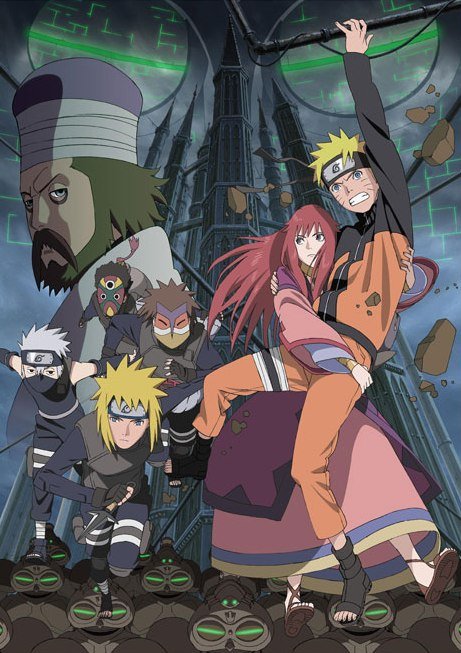 Naruto Shippuden 4 : The Lost Tower Movie Trailer The seventh Naruto .
