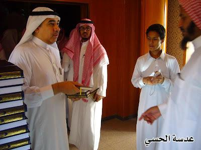 Kilang+Al Quran+%285%29 Kilang Al Quran Dan Bagaimana Al Quran Dibuat?