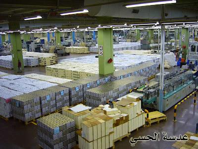 Kilang+Al Quran+%2811%29 Kilang Al Quran Dan Bagaimana Al Quran Dibuat?