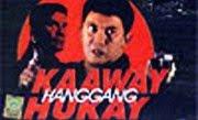 watch filipino bold movies pinoy tagalog Kaaway hanggang hukay