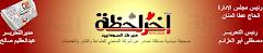 صحف سودانيه