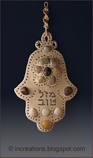 Hamsa