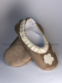 Home-made ballet slippers